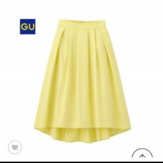 ジーユー(GU)のGU大人気スカート!(ロングスカート)