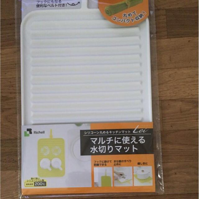 ニトリ - マルチに使える水切りマットシリコンゴム製の通販 by ニーコ ...