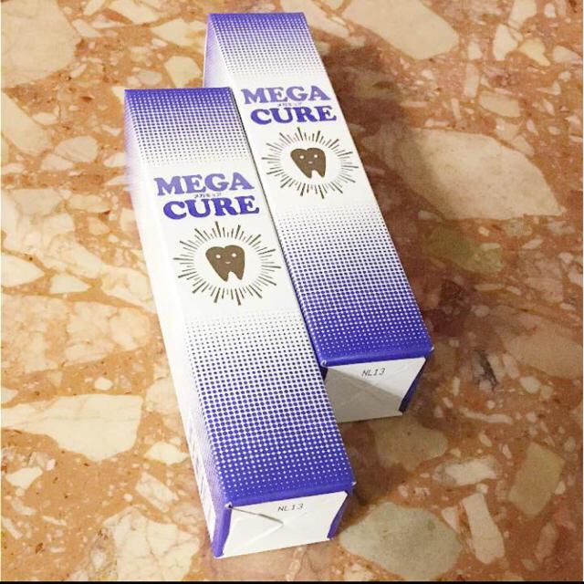 メガキュア二本セット新品※歯磨き粉でホワイト二ング  コスメ/美容のオーラルケア(歯磨き粉)の商品写真