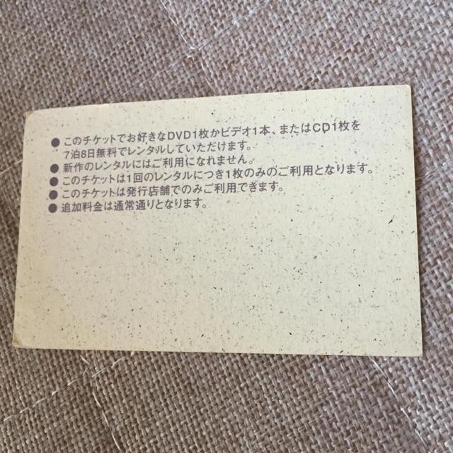 Tsutaya 無料 サンプル サンプルサイズの決め方/永田靖 本・漫画やDVD・CD・ゲーム、アニメをTポイントで通販