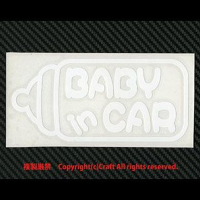 BABY IN CAR ☆ステッカー(白/大)哺乳瓶(15×7cm)milk 自動車/バイクの自動車(車外アクセサリ)の商品写真