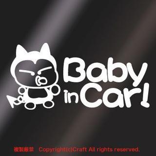 Baby in Car!☆ステッカー(fe/白)ベビーインカー小悪魔風(その他)