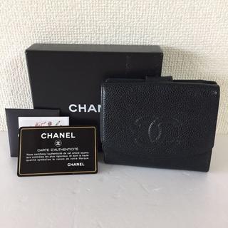 シャネル(CHANEL)の中古 シャネル Wホック財布 キャビアスキン ココマーク キャビアスキン(財布)
