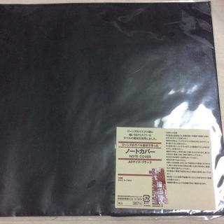 ムジルシリョウヒン(MUJI (無印良品))のA5無印ジーンズのラベルで作ったノートカバー黒(ブックカバー)