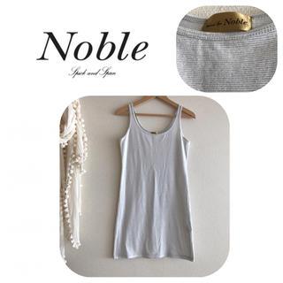 ノーブル(Noble)のノーブル ☆ スピック&スパン /  タンクトップワンピース(ミニワンピース)