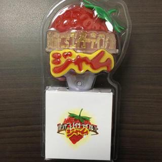 カンジャニエイト(関ジャニ∞)の関ジャニ'sエイターメント ジャム ペンライト 1個(男性アイドル)