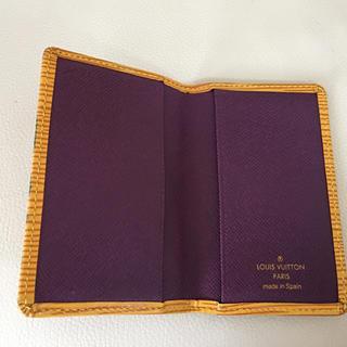 ルイヴィトン(LOUIS VUITTON)のLOUIS VUITTON カードケース (名刺入れ/定期入れ)