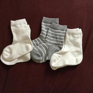 ムジルシリョウヒン(MUJI (無印良品))の無印良品 子供用靴下3足セット ほぼ未使用(靴下/タイツ)