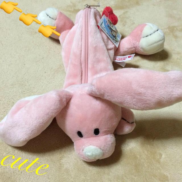 NICI プラザ限定 🐰うさぎ🐰ぬいぐるみペンケース エンタメ/ホビーのおもちゃ/ぬいぐるみ