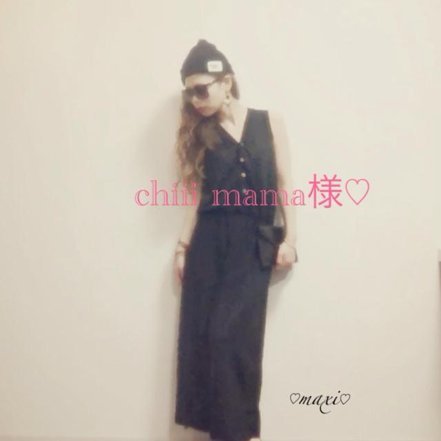 chiii mama様♡ レディースのワンピース(ロングワンピース/マキシワンピース)の商品写真