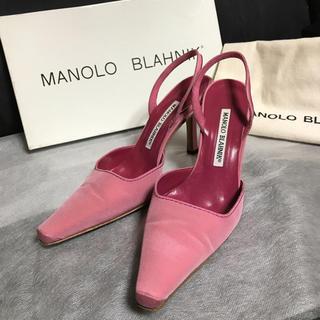 マノロブラニク(MANOLO BLAHNIK)のMANOLO BLAHNIK ピンクミュール(ミュール)