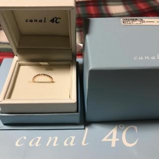 カナルヨンドシー(canal4℃)のcanal4℃ シルバーピンキーリング 1号(リング(指輪))