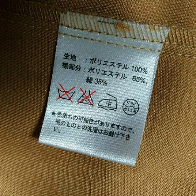 美品 コスプレ 制服 エンタメ/ホビーのコスプレ(衣装)の商品写真