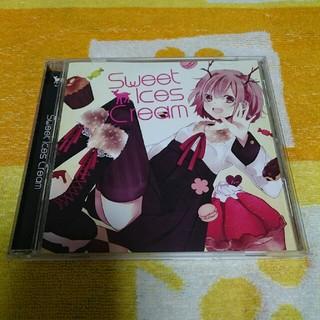 鹿乃CD Sweet Ices Cream(ボーカロイド)