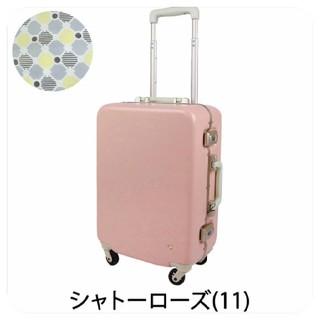 Aoi様専用(スーツケース/キャリーバッグ)