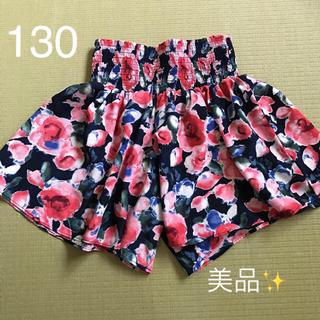 ジーユー(GU)の花柄スカート♡130(スカート)