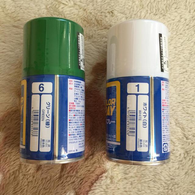 Mr.カラースプレー 緑と白 ハンドメイドの素材/材料(その他)の商品写真