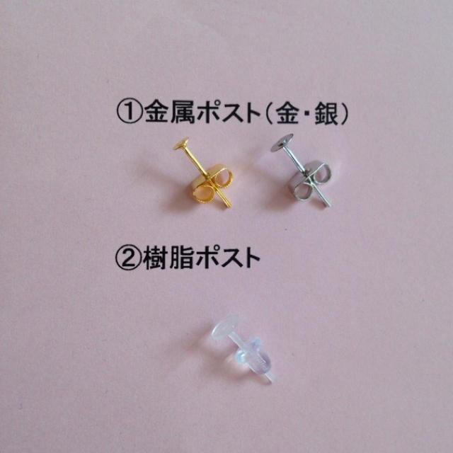 Kiyomi様♡ブラック×シルバー♡揺れるクリアビーズのピアス ハンドメイドのアクセサリー(ピアス)の商品写真