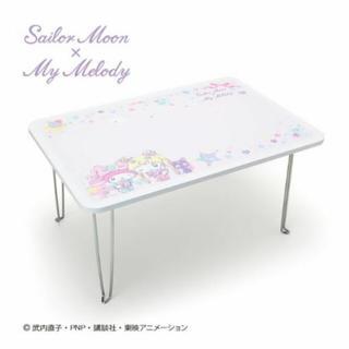 サンリオ(サンリオ)のマイメロ セーラームーン ティーテーブル(折たたみテーブル)