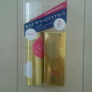 ポーラ(POLA)の新品♡カエナ サマーUVケアセット(日焼け止め/サンオイル)