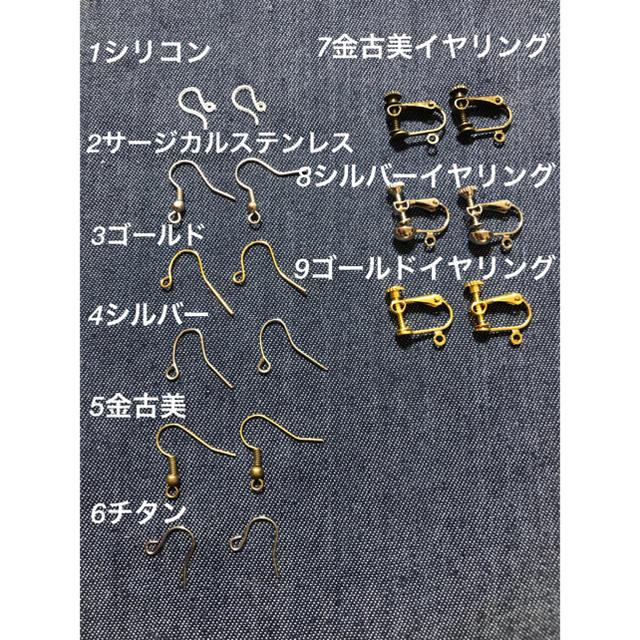ひまわりモチーフ ピアス イヤリング ハンドメイドのアクセサリー(ピアス)の商品写真