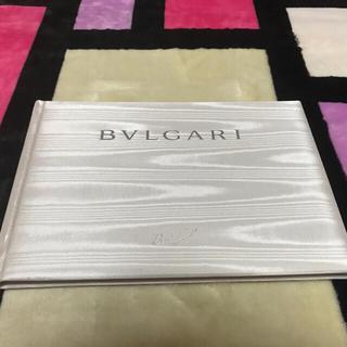 ブルガリ(BVLGARI)のBVLGARI 価格表付き 指輪 結婚指輪 カタログ(リング(指輪))