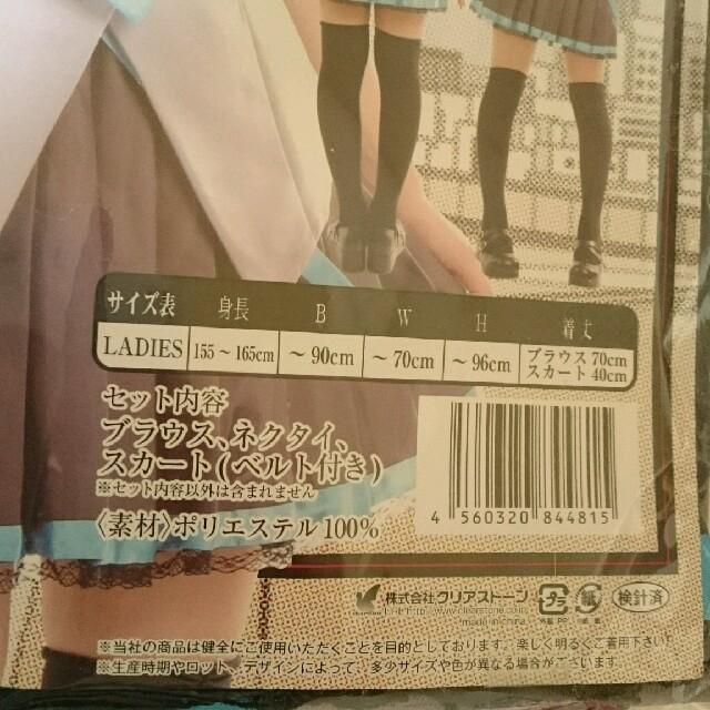 新品ハロウィンコスプレ/サイバーセーラー服 エンタメ/ホビーのコスプレ(衣装一式)の商品写真