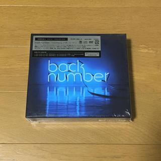 バックナンバー(BACK NUMBER)のback number ベストアルバム アンコール 未開封(ポップス/ロック(邦楽))