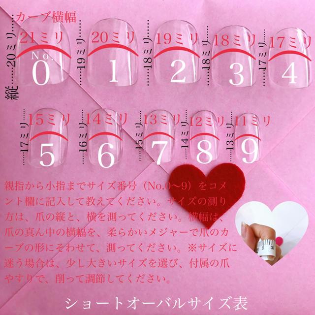 ネイルチップ 姫 オーロラ 何度も使える ピンキーリング パープル 鍵 鍵穴  ハンドメイドのアクセサリー(ネイルチップ)の商品写真