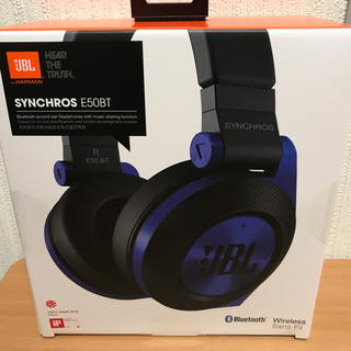 ✨新品未開封✨JBL Synchros E50BT ワイヤレスヘッドホン ブルー(ヘッドフォン/イヤフォン)