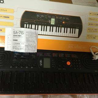 カシオ(CASIO)の訳あり  CASIO  電子ピアノ(電子ピアノ)