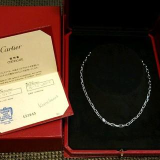 カルティエ(Cartier)のお取り置き中です(^^)(ネックレス)