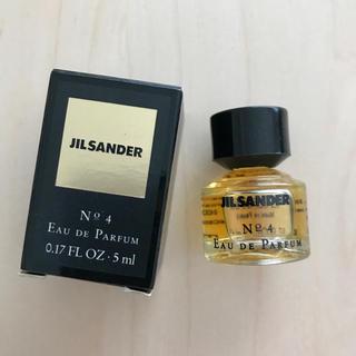 ジルサンダー(Jil Sander)のクラップ様専用 新品未使用JIL SANDER NO.4 香水 箱付き(香水(女性用))