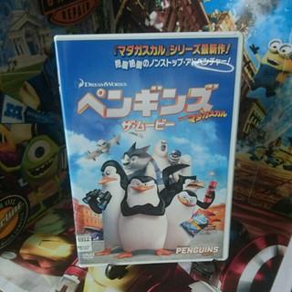 ペンギンズ レンタル落ちDVD(アニメ)