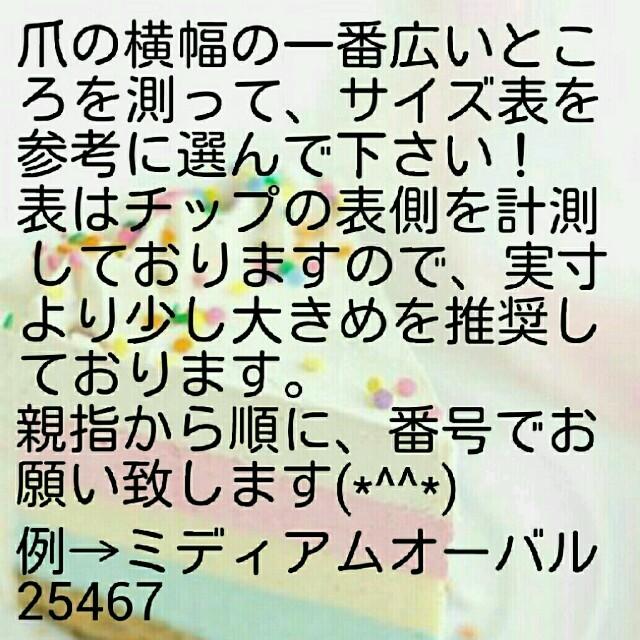 人魚の鱗.*・゚ネイルチップ(パープル) ハンドメイドのアクセサリー(ネイルチップ)の商品写真