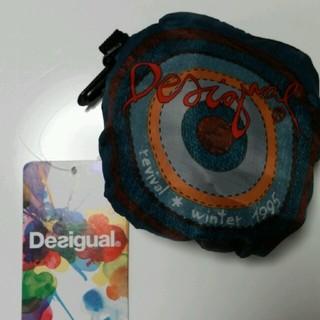 デシグアル(DESIGUAL)のデシグアル エコリュック 青(エコバッグ)