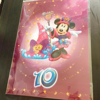 ディズニー(Disney)のディズニーシー クリアファイル(クリアファイル)