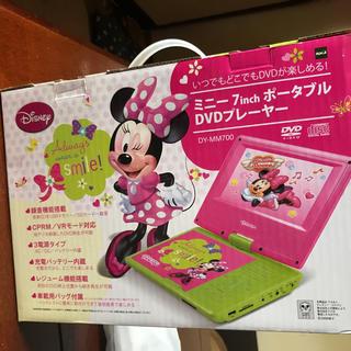 ディズニー(Disney)のポータブルDVDプレイヤー(DVDプレーヤー)