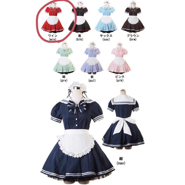 BODYLINE(ボディライン)のBODYLINE メイド服 エンタメ/ホビーのコスプレ(衣装)の商品写真