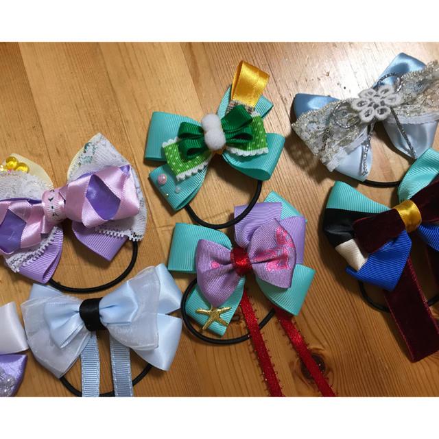 プリンセスデザイン ヘアゴム ヘアリボン 10種類 発表会 誕生日 プレゼント ハンドメイドのアクセサリー(ヘアアクセサリー)の商品写真