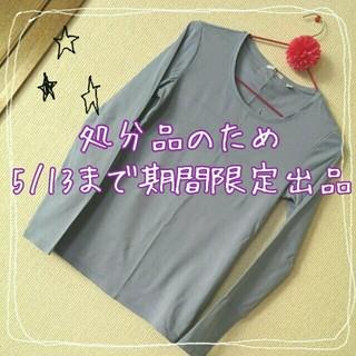 ユニクロ(UNIQLO)のシンプルロンT(Tシャツ(長袖/七分))