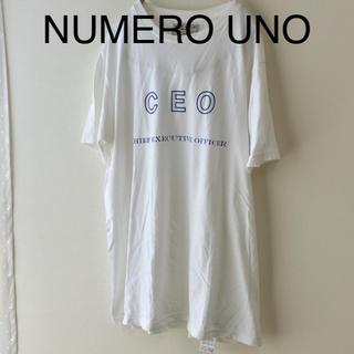 ヌメロウーノ(NUMERO UNO)のNUMERO UNO ヌメロウーノ Tシャツ (Tシャツ/カットソー(半袖/袖なし))