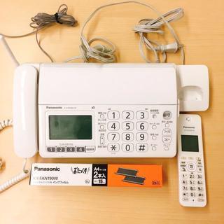 【マカメロ様専用】電話機 (親機・子機・FAX用インクリボン付き)(電話台/ファックス台)