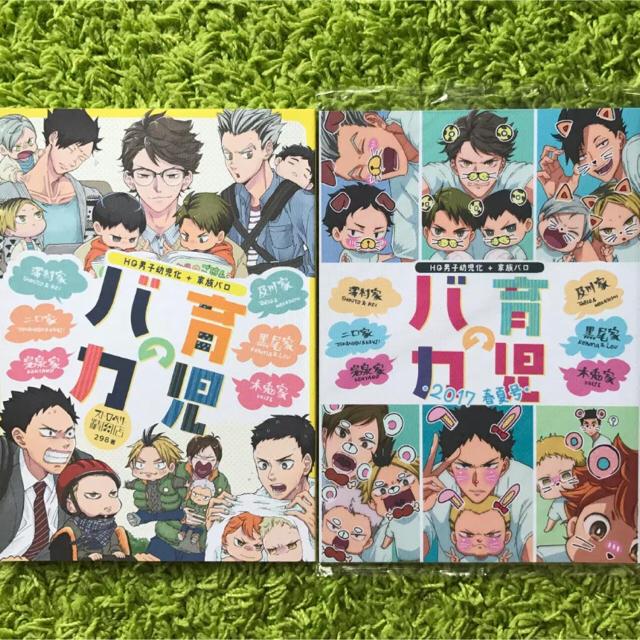 4冊セット❤︎チビシリーズ❤︎ストロベリー精肉店 298 エンタメ/ホビーの漫画(BL)の商品写真