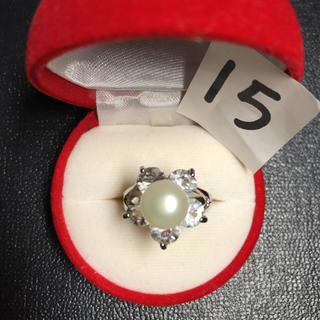 新品 Pt プラチナ 本物 真珠 リング 指輪 サイズ: 15号 (リング(指輪))