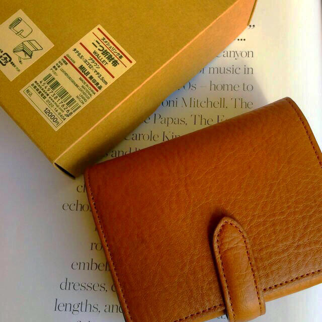 【無印良品】イタリア産ヌメ革二つ折り財布