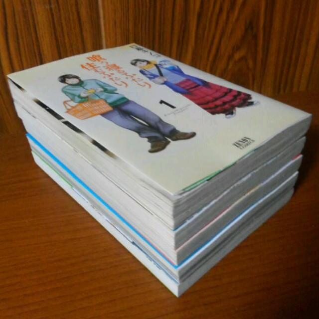 喰う寝るふたり住むふたり 全巻 エンタメ/ホビーの漫画(全巻セット)の商品写真