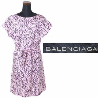 バレンシアガ(Balenciaga)の85%OFF 新品 BALENCIAGA リボンベルト付き シルク ワンピース(その他)