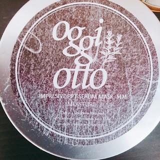 オッジィオット(oggi otto)の★様専用 oggiotte PPTマスク モイスチャー(トリートメント)