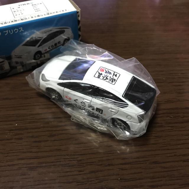 BANDAI(バンダイ)の本日値下げ‼︎超レア‼︎くら寿司ガチャポンミニカー エンタメ/ホビーのおもちゃ/ぬいぐるみ(ミニカー)の商品写真